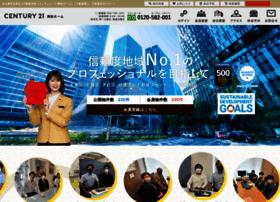 Kouwahome.jp thumbnail