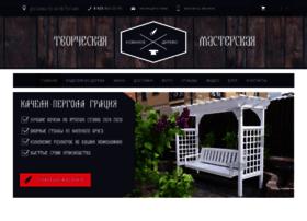 Kovanoe-derevo.ru thumbnail