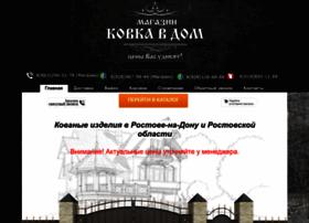 Kovka-atlant.ru thumbnail