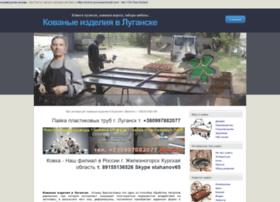 Kovka-lugansk.org.ua thumbnail