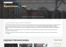 Kovka-ural.ru thumbnail