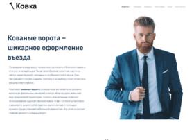 Kovka-vorota.kiev.ua thumbnail