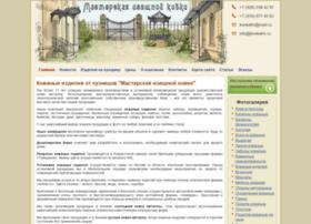 Kovkafm.ru thumbnail