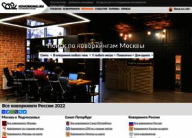 Kovorkingi.ru thumbnail