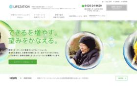 Kowa-lifezation.co.jp thumbnail