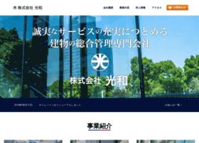 Kowabm.co.jp thumbnail