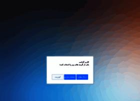 Kowsarnet Whc Ir At Wi شبکه کوثر نت مرکز مدیریت حوزه