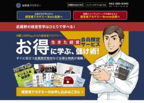 Koyama-mc.jp thumbnail