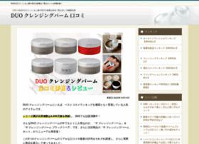 Koyanagi-dc.jp thumbnail