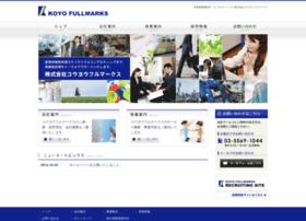 Koyo-fullmarks.co.jp thumbnail