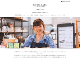 Koyu.cafe thumbnail