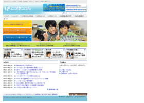 Koyukan.jp thumbnail