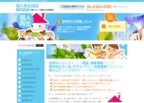 Kozinsaisei.net thumbnail