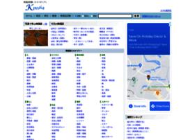 Kpedia.jp thumbnail