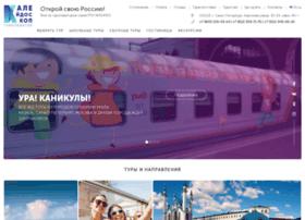 Kpkt.ru thumbnail