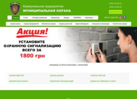 Kpmo.com.ua thumbnail