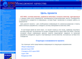 Kpms.ru thumbnail