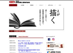 Kppi.co.jp thumbnail
