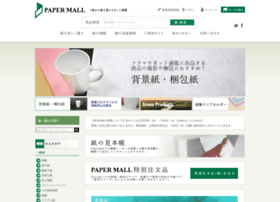 Kpps.jp thumbnail