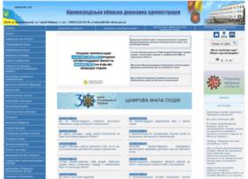 Kr-admin.gov.ua thumbnail