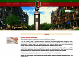 Kr.gov.ua thumbnail