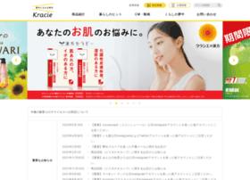 Kracie.co.jp thumbnail