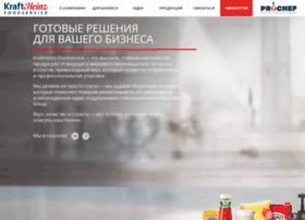 Kraftheinzfoodservice.ru thumbnail