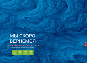 Kraftman.com.ua thumbnail