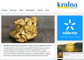 Krainaonline.org thumbnail