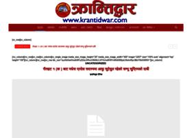 Krantidwar.com thumbnail