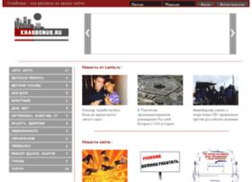 Krasbonus.ru thumbnail