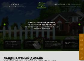 Krasiviysad.ru thumbnail