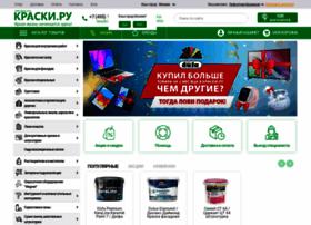 Kraski.ru thumbnail