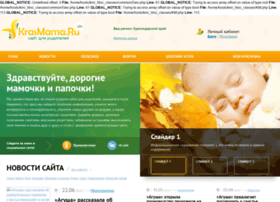 Krasmama.ru thumbnail