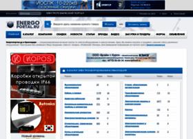 Krasnodar.energoportal.ru thumbnail