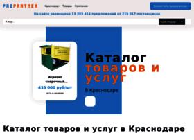 Krasnodar.propartner.ru thumbnail