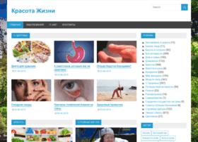 Krasotagiznj.ru thumbnail