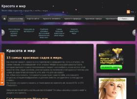 Krasotaimir.ru thumbnail