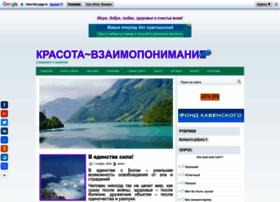 Krasotaivsaimoponimanie.ru thumbnail