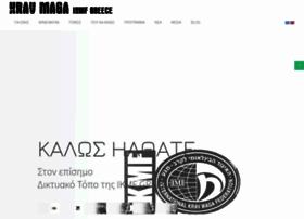 Kravmaga.gr thumbnail