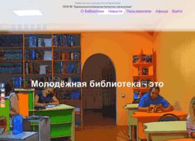 Krbm.ru thumbnail