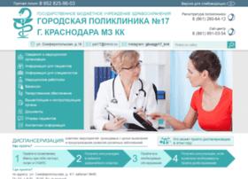 Krdgp17.ru thumbnail