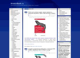 Kreatorbook.ru thumbnail