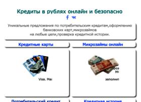 Kredit-rub.ru thumbnail