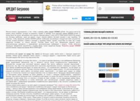Kreditbezzaloga.mosgorcredit.ru thumbnail