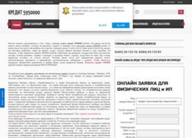 Krediti.mosgorcredit.ru thumbnail