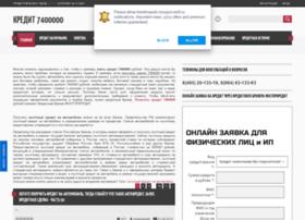 Kreditnaauto.mosgorcredit.ru thumbnail