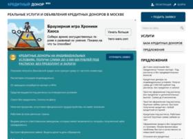 Kreditniy-donor-moskva.ru thumbnail