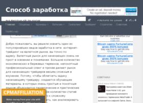 Kredross.ru thumbnail
