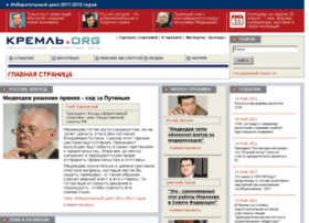 Kreml.org thumbnail